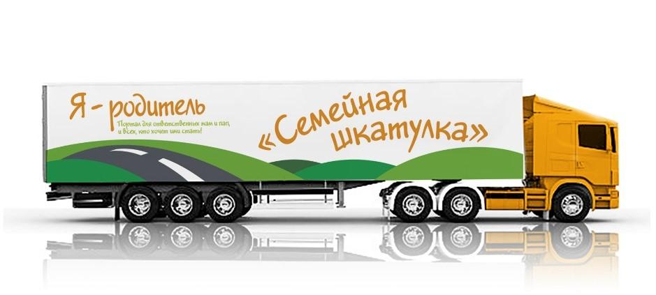 http://fond-detyam.ru/upload/iblock/263/IMG-20180608-WA0001.jpg