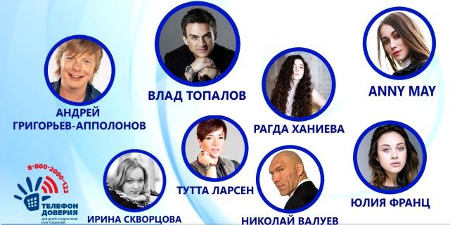 http://fond-detyam.ru/upload/images/news/image_news%2007.05.18_01.jpg